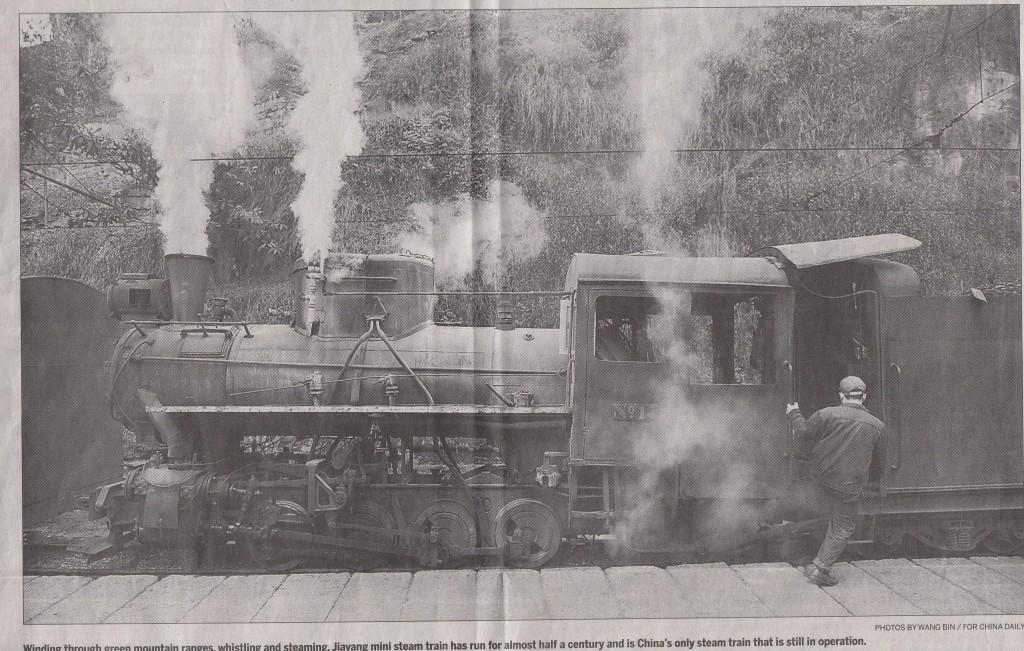 train  sischuan loco