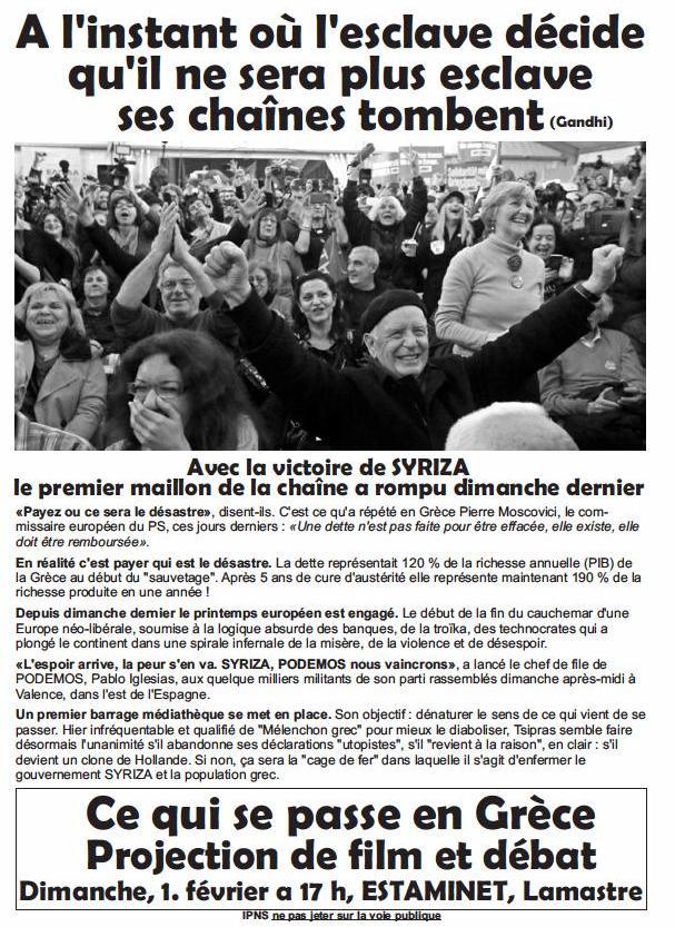 syriza F